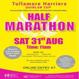 Tullamore Harriers Quinlan Cup Half Marathon (Leinster & Offaly Half Marathon Championships)